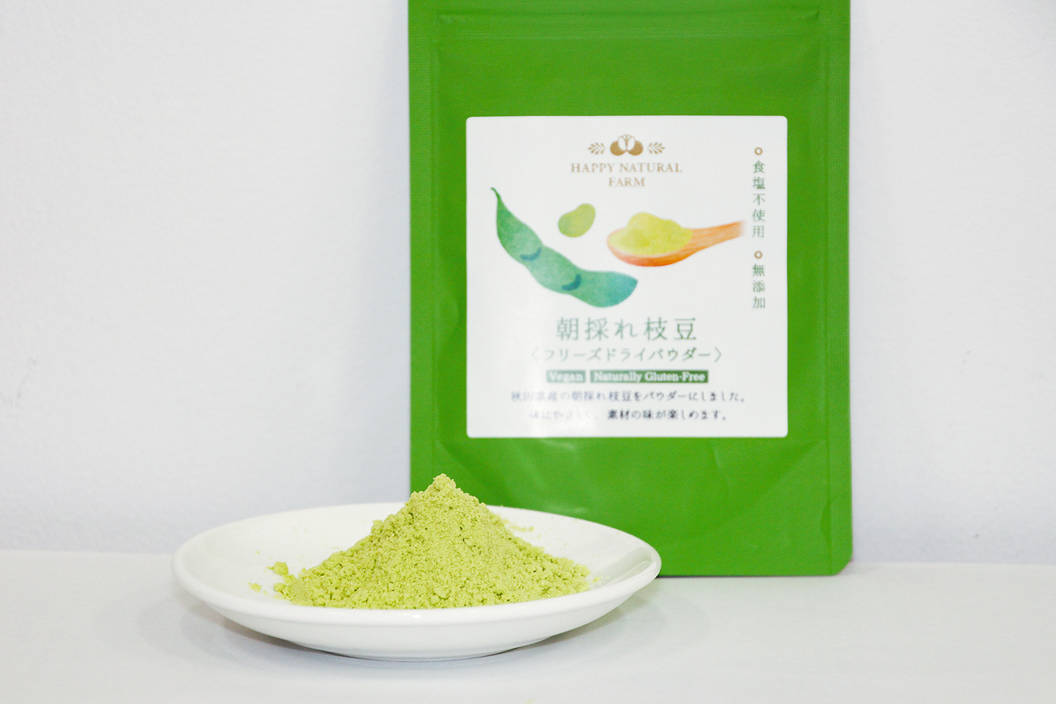 Freeze dried morning harvest edamame (Powder)