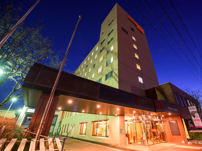 Royal Hotel Odate